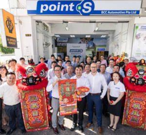 point S singapour