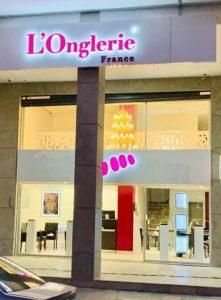 Centre L'Onglerie Agadir devanture