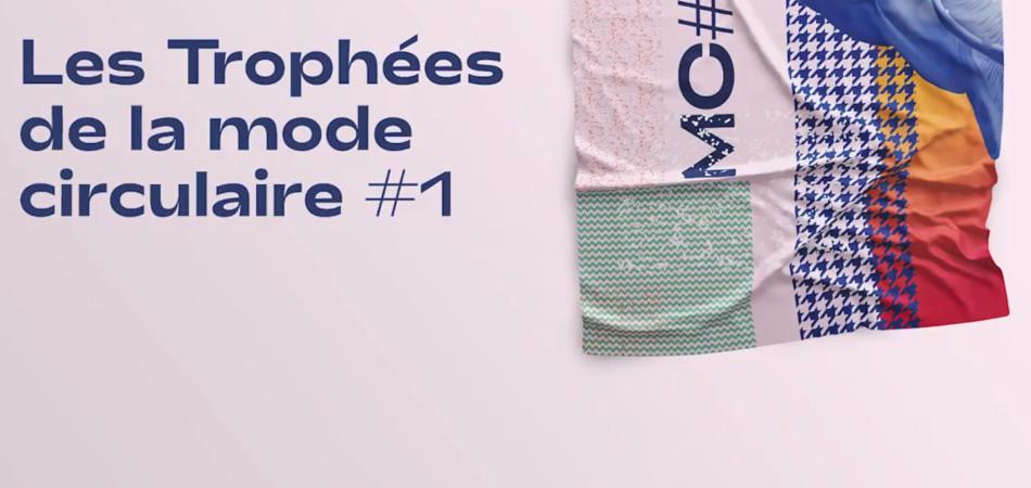 1ère édition nationale des Trophées de la mode circulaire